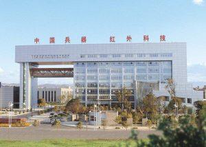 Kunming Military Center